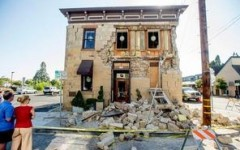 Powerful earthquake strikes Northern California