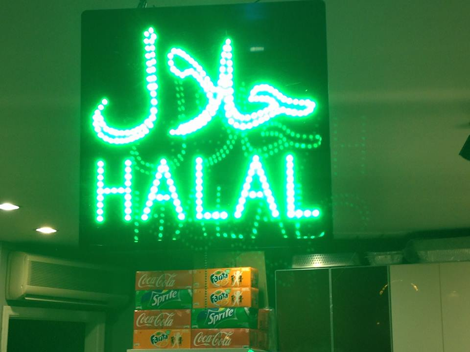 Habibi proudly displays that they serve Halal meats.