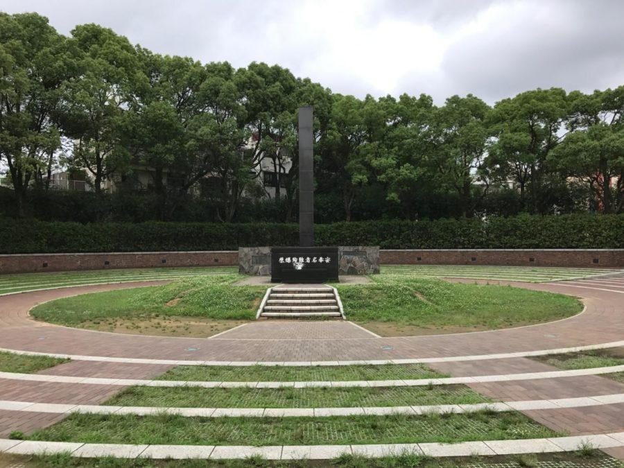 The+site+of+the+atomic+bomb+in+Nagasaki+City+is+one+of+the+many+historical+sites+students+are+taken+to+visit+during+the+exchange.