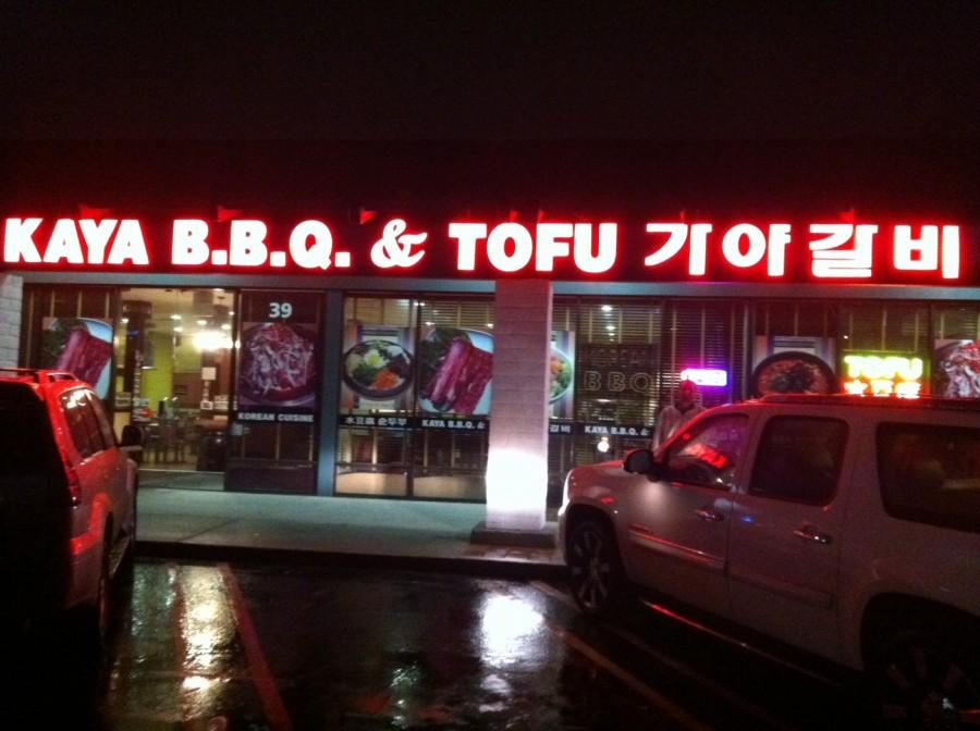 Outside of Kaya Tofu and Barbeque