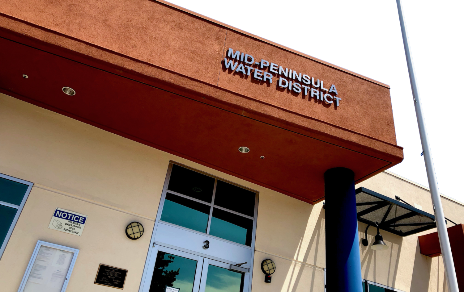 The Mid-Peninsula Water District headquarters, located at 3 Dairy Lane in Belmont. The Board of Directors meets here at 6:30 PM on the fourth Thursday of every month unless otherwise noted.