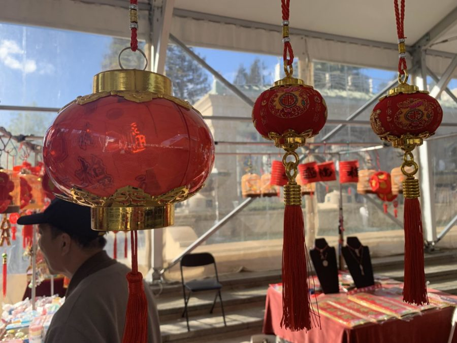 Traditional Chinese lanterns symbolize the wish for a bright future.