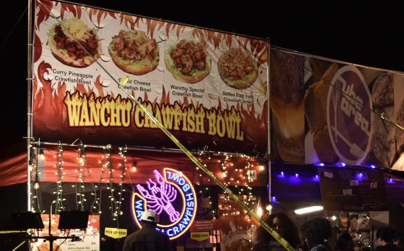 wanchcrawfish.fnm