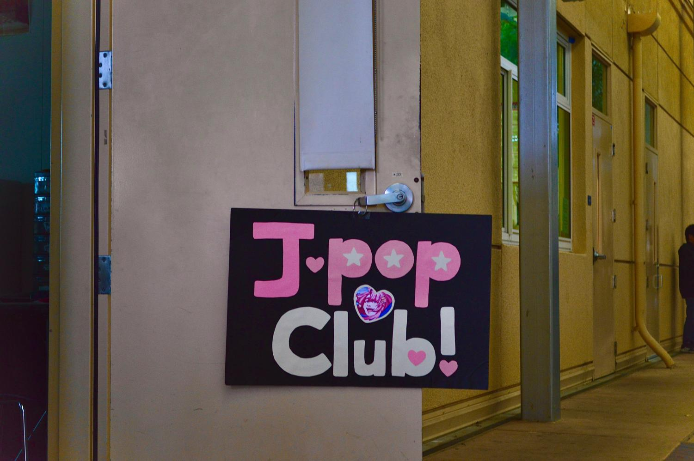 Japanese Pop Culture (J-Pop) club welcomes everybody to join their weekly meetings.