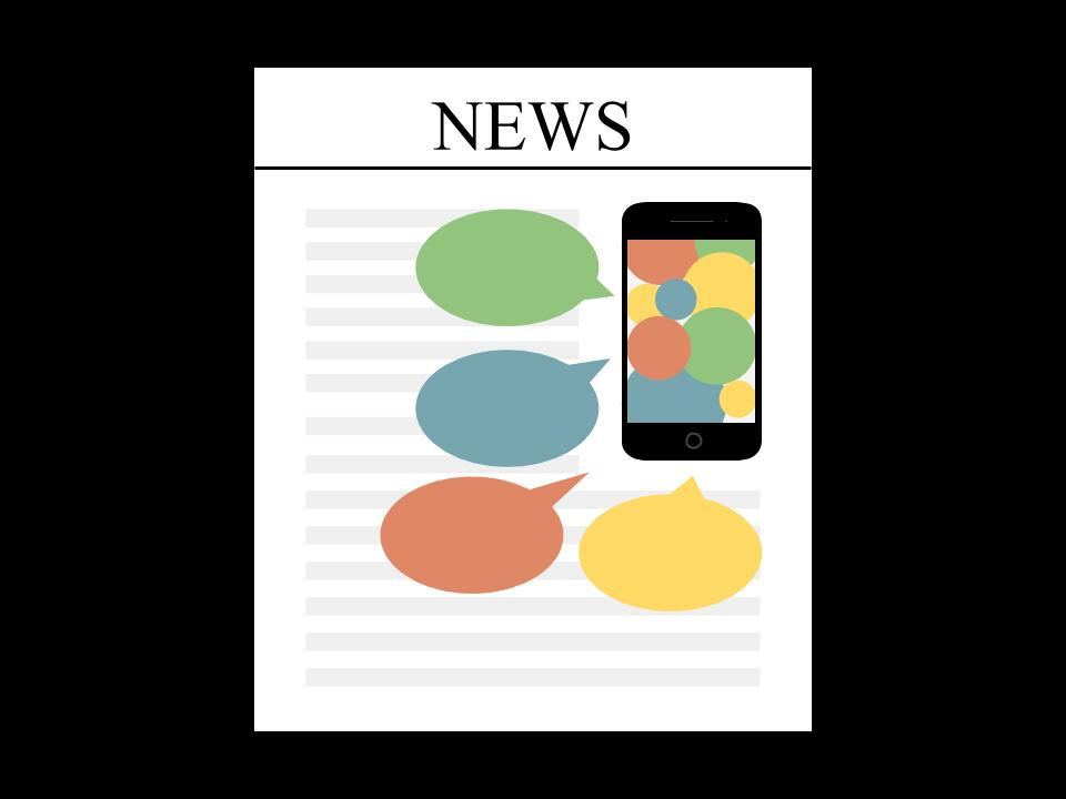 Social media is rapidly gaining popularity as a source of news. While traditional print remains the preferred consumption source, online news is becoming ever more popular.