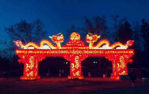 Lumilantern Festival introduces Chinese culture