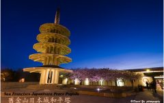 The Japantown Peace Plaza is a cultural hub for San Francisco's Japanese community.
