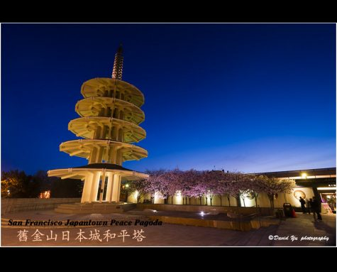 The Japantown Peace Plaza is a cultural hub for San Francisco